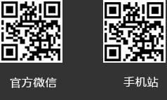 重庆betway官网登录体育必威体育官网下载