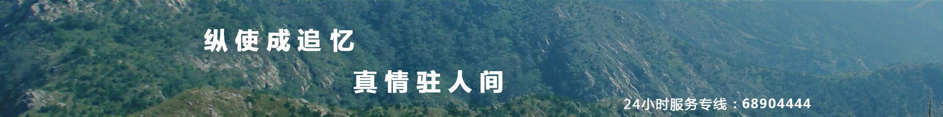 重庆殡葬必威体育官网下载